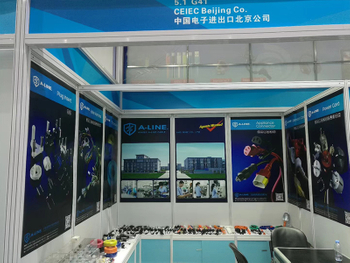 2017-4 Canton Fair